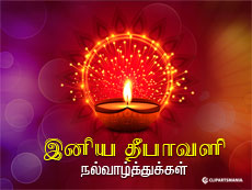 Diwali greetings beautiful diwali quotes with wallpapers 2017 tamil diwali hd wallaper m4hsunfo