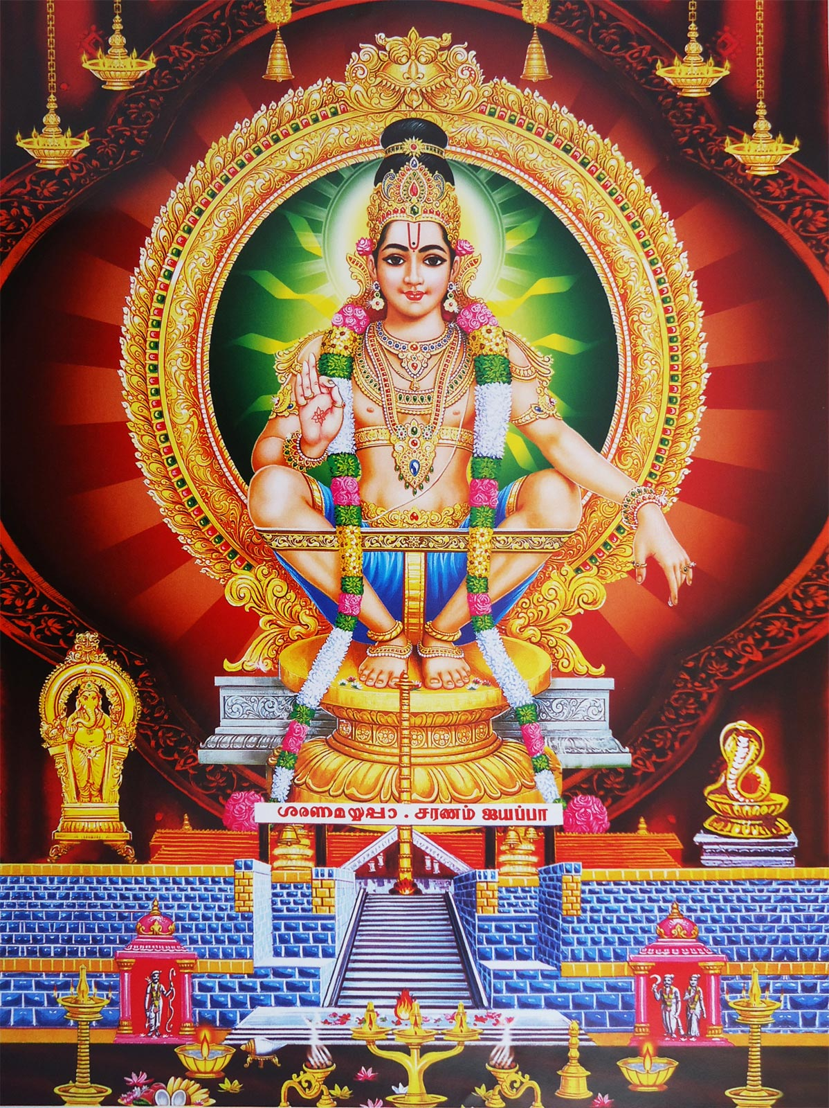 Aiyappa God Desktop Wallpapers