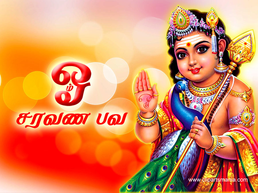 Famous Murugan Dev Pictures 3D for free download